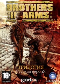 Brothers In Arms - Трилогия (2005-2008)