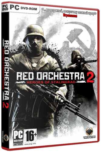 Red Orchestra 2: Герои Сталинграда GOTY / Red Orchestra 2: Heroes of Stalingrad GOTY (2011)