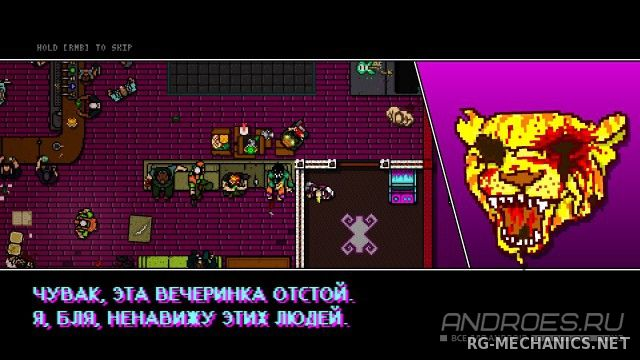 Скриншот к игре Hotline Miami 2 [1.06] (2015) Steam-Rip от Let'sРlay