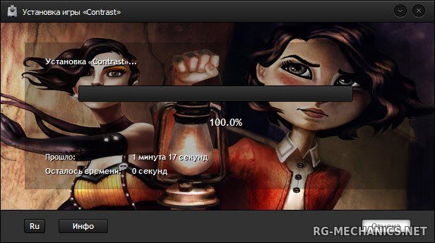Скриншот к игре Contrast: Collector's Edition [v.11736] (2013) PC | Steam-Rip от Let'sРlay