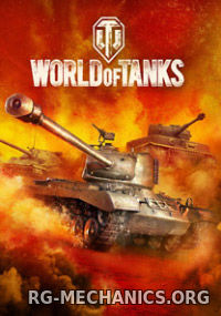 World of Tanks (2015)